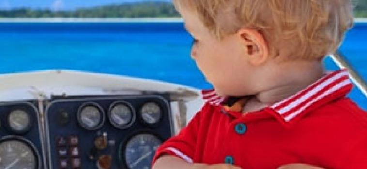 Летний отдых для детей!