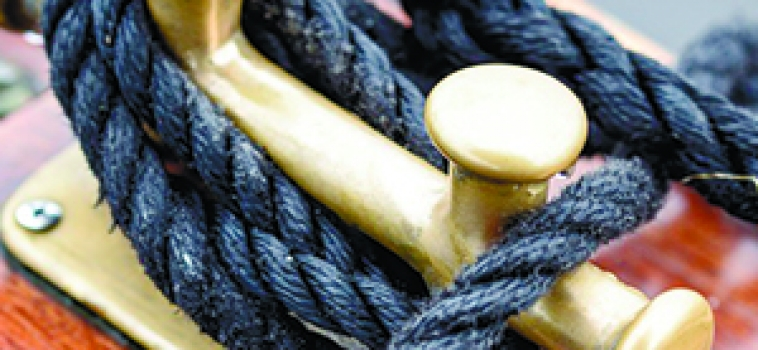 Мастер-класс по работе с верёвками!